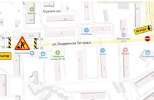 Улицу Академика Петрова в Смоленске перекроют на две недели