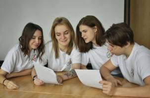 Как получить в Смоленске востребованную профессию и не остаться без работы
