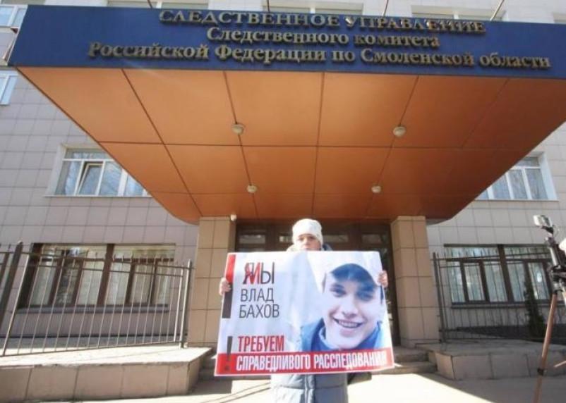 Отписки, штампы, шаблоны: адвокат семьи Баховых рассказала об арсенале смоленских следователей