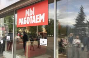 Мишустин рассказал о снятии ограничений. 53 региона России уже на 1 этапе