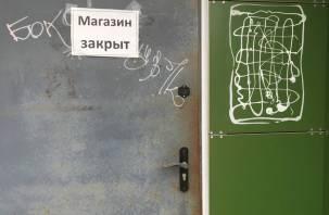В России не собираются закрывать торговые центры во время второй волны коронавируса