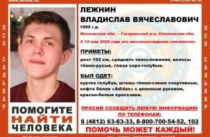 В Смоленской области разыскивают молодого мужчину