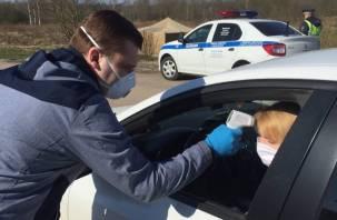Из-за коронавируса в Дорогобужском районе усилили посты ДПС