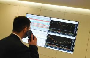 Мосбиржа приостановила торги на фондовом рынке