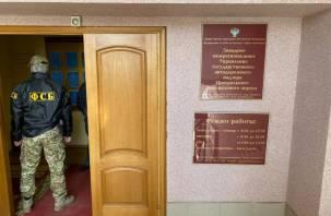 В Смоленске два сотрудника автодорожного надзора задержаны по подозрению в получении взятки