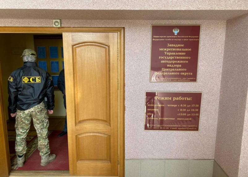 Громкое задержание в Смоленске. Двум сотрудникам автодорожного надзора избрана мера пресечения