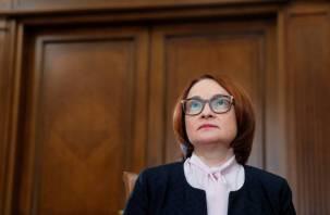 ЦБ не рассматривает вопрос деноминации рубля, заявила Набиуллина