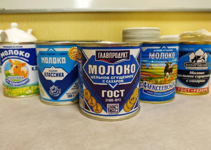 В Смоленске проверили качество сгущенки. Не молоко