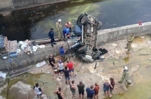 Подробности трагического полета «Мицубиши» с моста в Десногорске