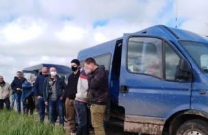 Смоленское Пограничное управление ФСБ задержало три автобуса с иностранцами