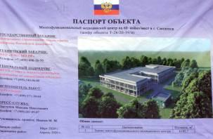 Для чего и для кого в Смоленске построили военный инфекционный госпиталь?
