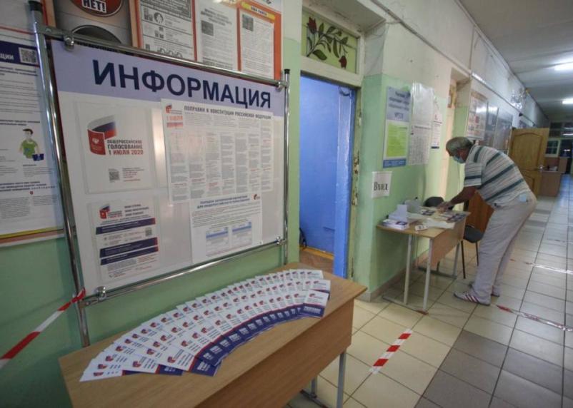 Более 200 тысяч смолян проголосовали по поправкам в Конституцию РФ