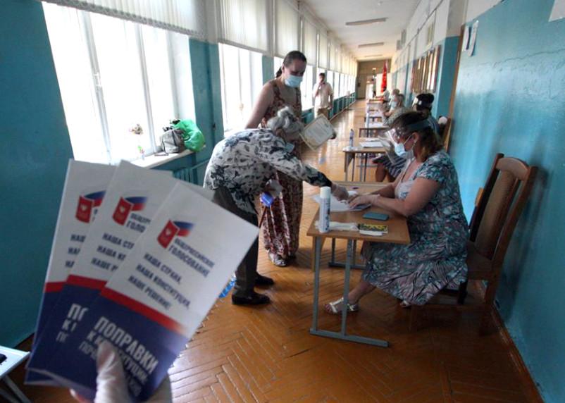 Сколько смолян проголосовали по поправкам в Конституцию РФ