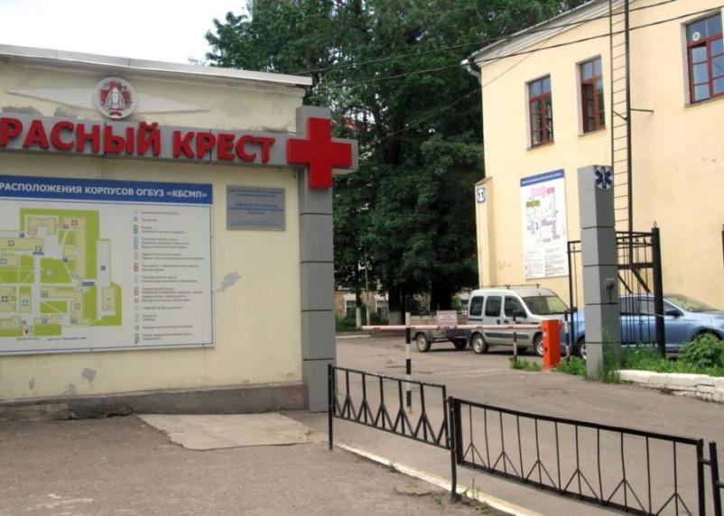 За смерть пациента врач смоленской больницы ответил в суде