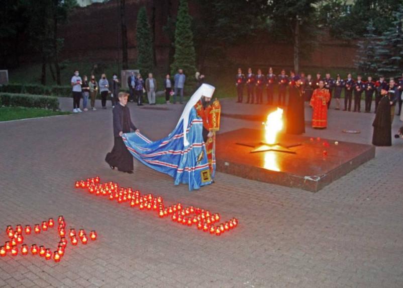 В Смоленске почтили память героев