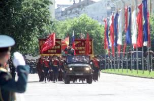 В Смоленске прошел военный парад в честь Великой Победы