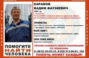 Пропавший в Смоленске мужчина погиб