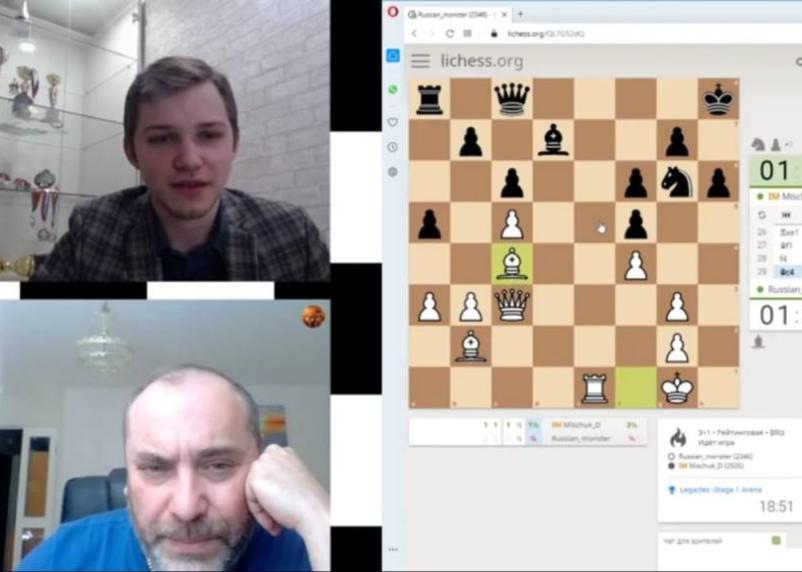 Смолян приглашают принять участие в онлайн-турнире по шахматам