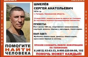 Пропавший в Смоленской области мужчина утонул