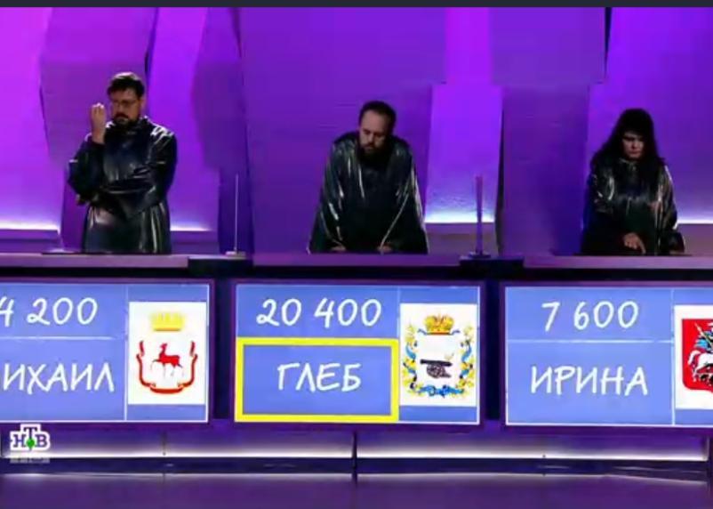 Преподаватель из Смоленска выиграл в «Своей игре»