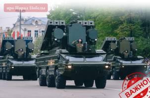В Смоленске пройдет закрытый парад Победы?