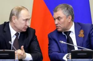 Путину доложили о десятках зараженных коронавирусом депутатов