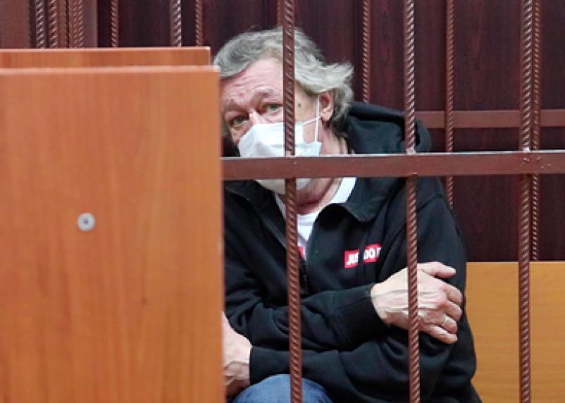 Ефремов отказался признавать вину в совершении ДТП