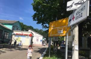 Новые места заражения коронавирусом назвали в Смоленской области