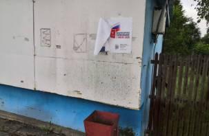 ВЦИОМ спрогнозировал результат голосования по поправкам К конституции