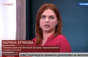 Смоленская «Марго из Дубая» устроила скандал в «Прямом эфире» Андрея Малахова