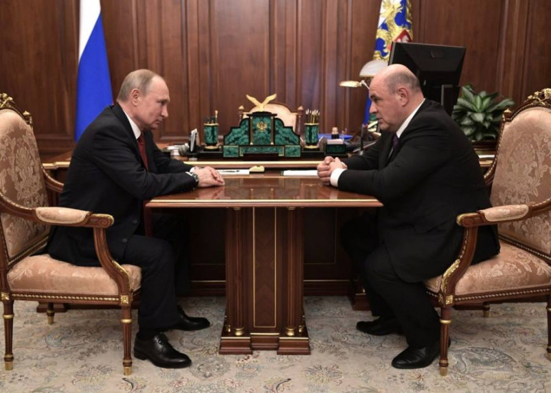 Правительство утвердило план по реформе органов власти