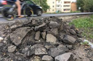 МКУ «Строитель» ответит за ремонт межквартальных проездов в Смоленске