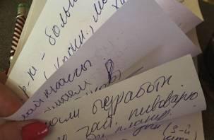 В Смоленской области до октября будет модно писать сочинения