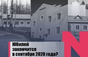 Юбилейные долгострои Смоленска объяснили воровством и «кривыми» проектами