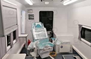 В Смоленской области выявили очередную халатность при освоении средств нацпроекта «Здравоохранение»