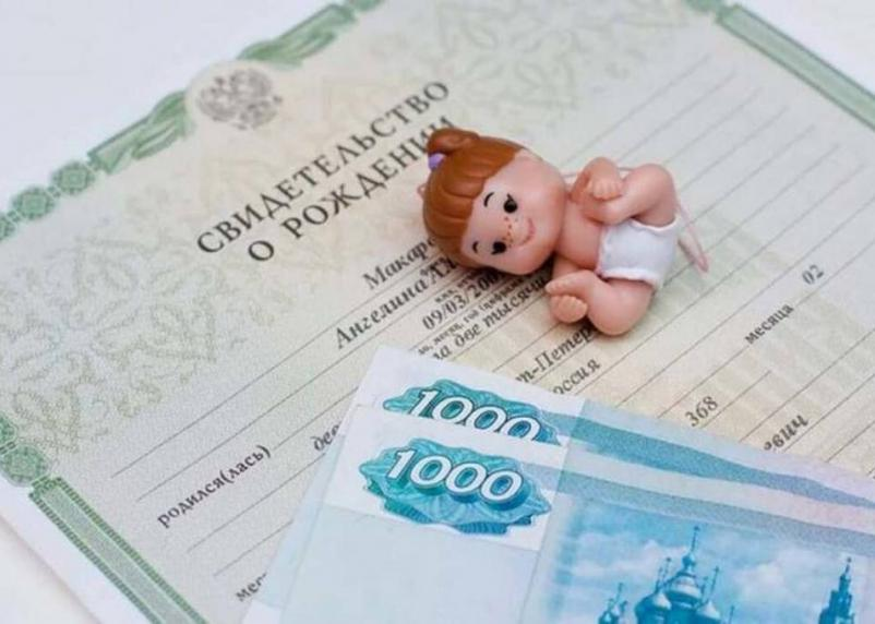 О детских выплатах с 1 июля рассказал соцдепартамент