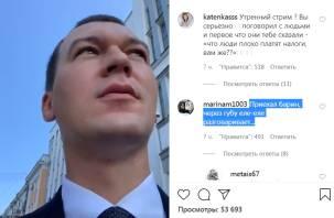 Дегтярев отказался говорить с митингующими хабаровчанами