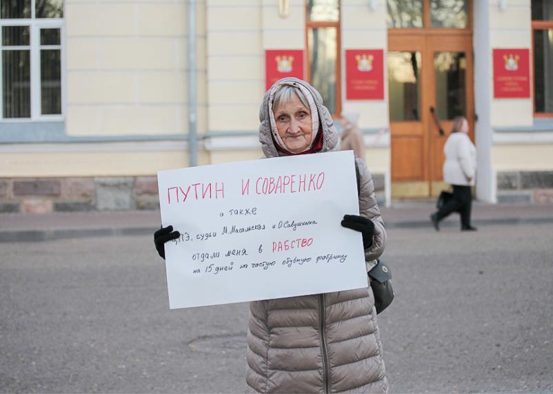 В борьбу за Смоленский горсовет включились самовыдвиженцы