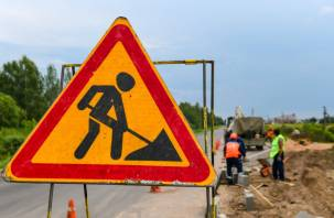 В Смоленской области обозначили приоритеты в дорожной сфере