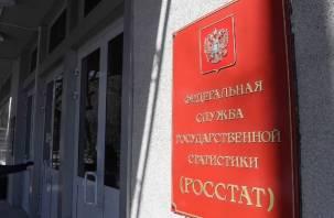 Смерти 62 тысяч россиян могут быть «косвенными эффектами» пандемии COVID-19