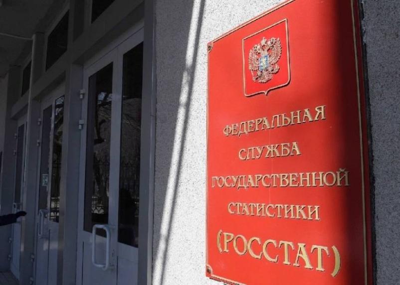 Другие цифры. Росстат скорректировал статистику смертей от коронавируса в Смоленской области