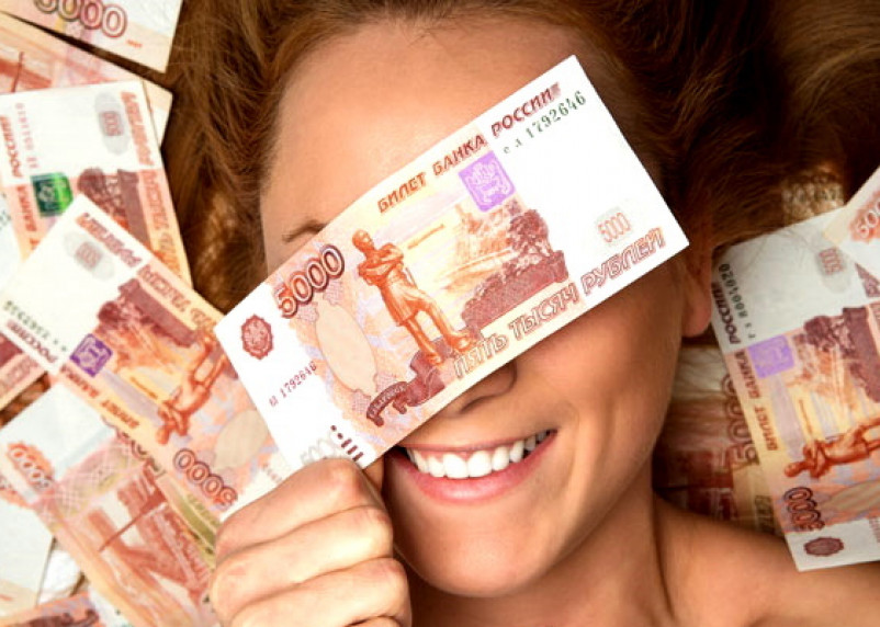Глоба: Три знака зодиака станут самыми богатыми в январе