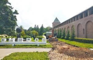 В Смоленске принялись благоустраивать Парк пионеров