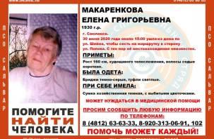 В Смоленске исчезла 90-летняя женщина