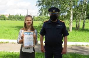 Гагаринские школьницы спасли от пожара братское захоронение