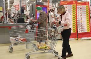 Россиян ждет очередное подорожание продуктов в ноябре