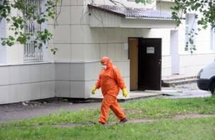 Число заболевших коронавирусом в Смоленской области превысило за 8 тысяч