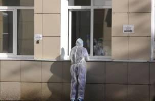 В Смоленской области из больницы пропали лекарства и медоборудование