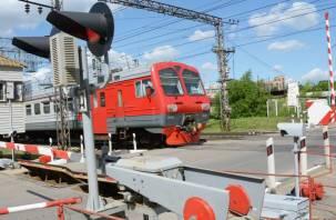 Количество ДТП на железнодорожных переездах в Смоленской области снизилось