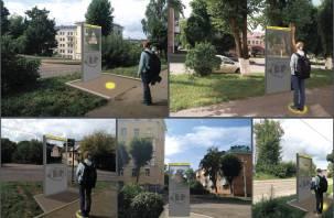 В Смоленске показали еще одну концепцию благоустройства крепостной стены